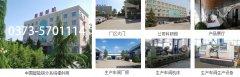 河南新乡超声波振动筛的优点分析